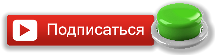 картинки для ютуба на канал