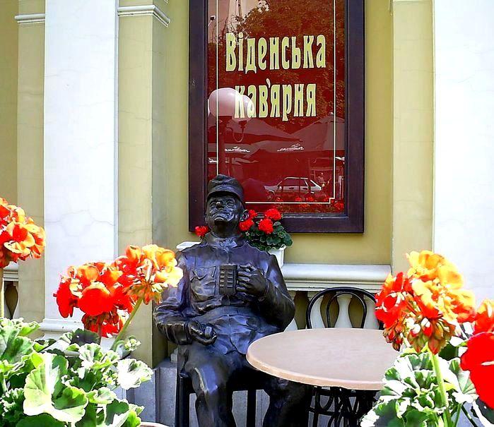 «Віденська кав'ярня»