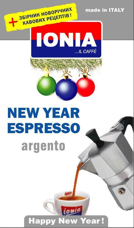 ,новогодняя пачка кофе