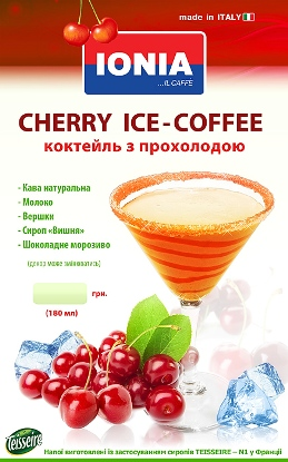 CHERRY Ice-coffee