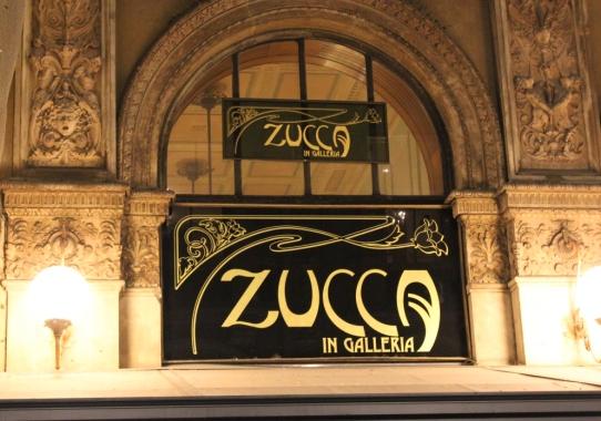 бар Zucca Galleria