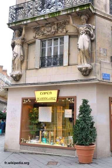 Кофе Жанна д'Арк