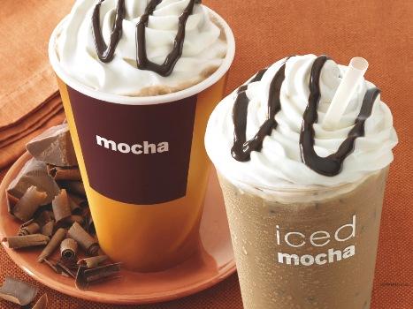 Картинки по запросу мокка кофе
